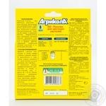 Fertilizer Agrikola 40g - buy, prices for MegaMarket - image 2