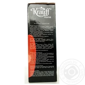 Термос Krauff 26-178-027 1л - купить, цены на Novus - фото 4