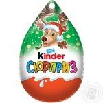 Яйцо шоколадное Kinder Surprise Имбутито Т1 20г