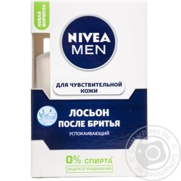 Лосьйон Nivea Men Заспокоюючий для чутливої шкіри після гоління 100мл 310cccd1063c3