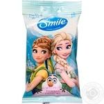 Салфетки влажные Smile Frozen 15шт/уп