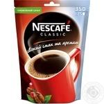Кава Nescafe Classic розчинна 350г