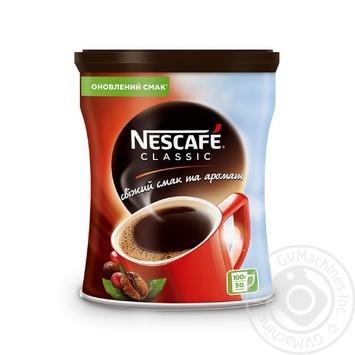Кофе Nescafe Classic растворимый 50г