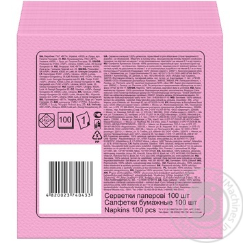 Paper napkins Ruta pink 1-ply 24*24cm 100pcs - buy, prices for  Vostorg - image 2