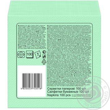 Paper napkins Ruta pink 1-ply 24*24cm 100pcs - buy, prices for  Vostorg - image 5