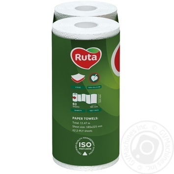 Paper towels Ruta Universal white 2-ply 2pcs - buy, prices for MegaMarket - image 3