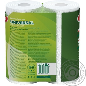 Рушники паперові Ruta Universal білі 2-шарові 2шт - купити, ціни на МегаМаркет - фото 2