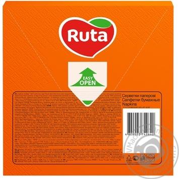 Серветки Ruta  Колор 20л. оранжеві - купити, ціни на МегаМаркет - фото 2
