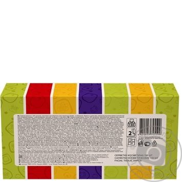 Салфетки  Рута косметические 20х21см 150шт - купить, цены на МегаМаркет - фото 2
