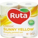 Toilet paper Ruta Aroma Peach yellow 2-ply 4pcs
