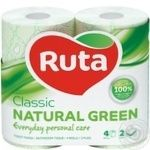 Toilet paper Ruta Aroma Apple green 2-ply 4pcs