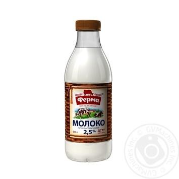 Молоко Ферма пастеризованное 2.5% 900г - купить, цены на Novus - фото 1