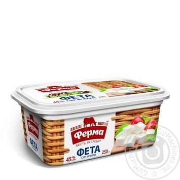 Ferma Feta Cheese 45% 250g