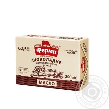 Масло Ферма Шоколадное сладкосливочное 62.5% 200г - купить, цены на Фуршет - фото 1