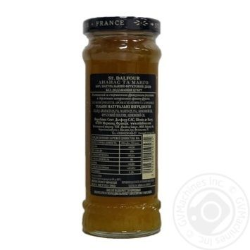 Джем Сент Далфур ананас-манго 284г - купить, цены на Novus - фото 2