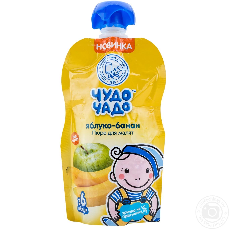 Пюре Чудо Чадо яблуко-банан без цукру 90г → Дитяче → Харчування ... 766a9895ea164