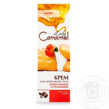 Caramel Cream for Depilation of Bikini Zone 100ml - buy, prices for Novus - image 1