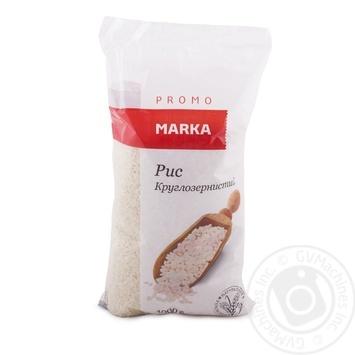 Рис круглозерный Marka Promo шлифованный 800г - купить, цены на Novus - фото 1