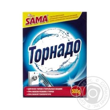 Скидка на Средство для автоматических стиральных машин Sama Торнадо 500г