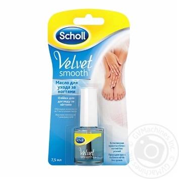 Олійка для догляду за нігтями Scholl Velvet Smooth 7,5мл - купити, ціни на Novus - фото 1