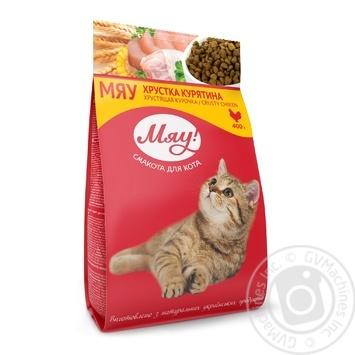 Корм сухой Мяу! для взрослых котов C курицей 400г - купить, цены на Novus - фото 1