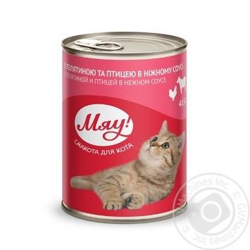 Корм Мяу! для взрослых котов с телятиной и птицей в нежном соусе 415г