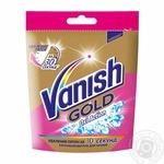 Пятновыводитель порошкообразный для тканей Vanish Gold Oxi Action 250г