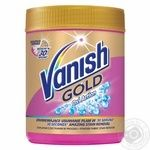 Vanish Oxi Action Gold Stain remover 470g