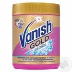Пятновыводитель порошкообразный для тканей Vanish Gold Oxi Action 470г