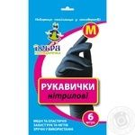 Dobra Gospodarochka Nitrile Black Gloves 6pcs M - buy, prices for Novus - image 1