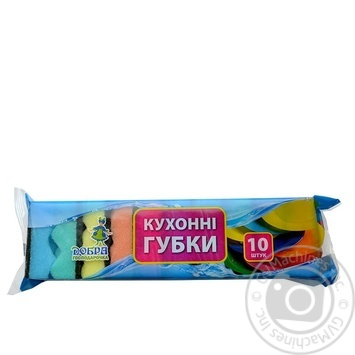 Губки кухонные Добра господарочка 10шт - купить, цены на Novus - фото 1