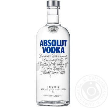 Горілка Absolut 40% 1л - купити, ціни на Novus - фото 1