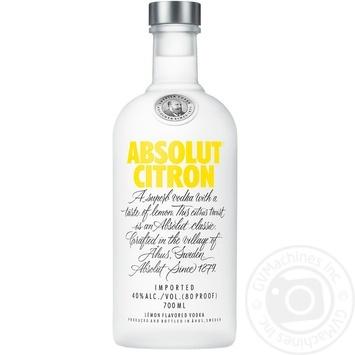 Absolut Citron Vodka 40% 0,7l - buy, prices for Novus - image 1