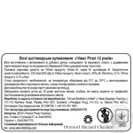 Віскі Chivas Regal 12 років 40% 0,7л в подарунковiй упаковцi - купити, ціни на Novus - фото 2