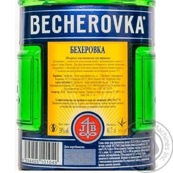 Лікерна настоянка Becherovka на травах 38% 0,7л - купити, ціни на Novus - фото 2