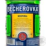 Ликерная настойка на травах Becherovka 38% 1л - купить, цены на МегаМаркет - фото 2