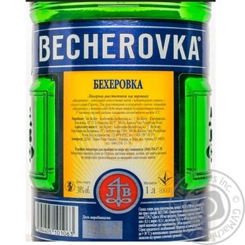 Becherovka Bitter 1l - buy, prices for Novus - image 2