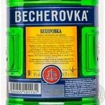 Ликерная настойка на травах Becherovka 38% 0,35л - купить, цены на Novus - фото 2