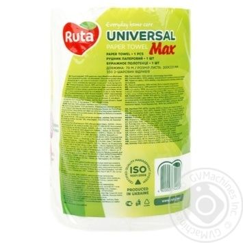 Ruta Max Paper towel 350 sheets 1pcs - buy, prices for Metro - image 5
