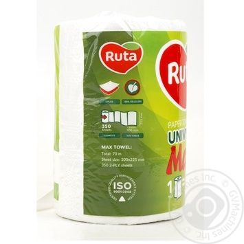 Ruta Max Paper towel 350 sheets 1pcs - buy, prices for Metro - image 7