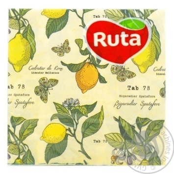 Салфетки Ruta Art Кухня Микс двухслойные 33х33см 20шт в ассортименте - купить, цены на ЕКО Маркет - фото 8