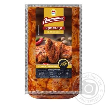 Крылышки Баварские Наша Ряба Аппетитная охлажденные (упаковка ~ 900-1100г)