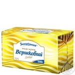 Zaporizkyi Creamy Special Margarine 72% 500g - buy, prices for Novus - image 1