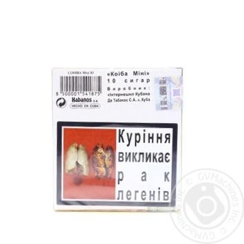 Сигари Cohiba Mini 10шт упаковка - купити, ціни на Novus - фото 2