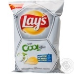 Lay's potato chips with mozzarella and pesto flavor 120g
