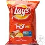 Lay's potato chips burrito with chicken flavor 120g