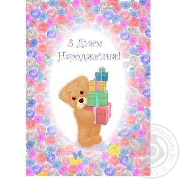 Kinza Greeting card C003 - buy, prices for Metro - image 1