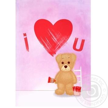 Kinza Greeting card C013