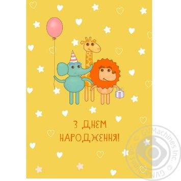 Kinza Greeting card F001 - buy, prices for Metro - image 1