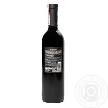 Teliani Valley Saperavi Wine red dry 13% 0,75l - buy, prices for Metro - image 2